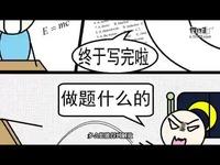 【葛平】残酷高考的行动纲领_17173游戏视频