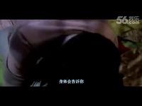 《爱的发声练习》大s与张孝全大尺度激情戏 视频