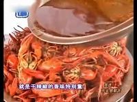 龙虾美食之楠月女人-视频直击_17173游戏视频视频的标点操图片