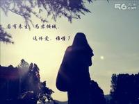 4546,再结来世的姻缘(原创) - 春风化雨 - 春风化雨的博客