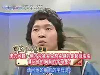 0005-性感美女制服v丝袜金基范、裴涩琪、TE丝袜白性感写真图片