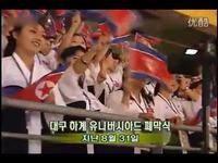 朝鲜美女啦啦队2 视频