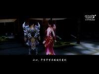 游乐缘-御龙在天《百鬼・万圣》MV