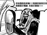 大力最新搞笑漫画:俩人俩魔兽 父亲很担忧