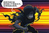 CF搞笑漫画 灵魂忍者将带来不少欢乐故事
