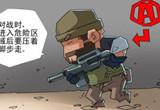 穿越火线搞笑漫画 实战遇敌静步是最好选择