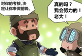 穿越火线搞笑漫画冲锋陷阵争做炮灰的故事