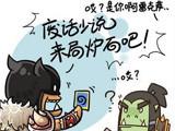 风暴Q传:当雷克萨遇到了炉石中的牌友