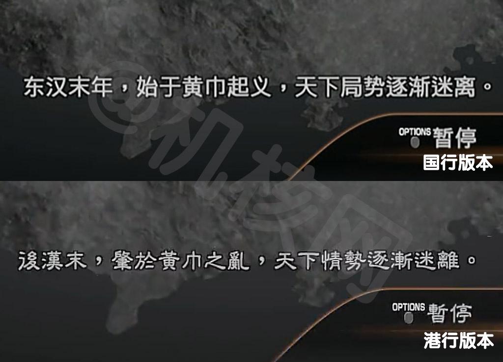 PS4国行今日发售 锁区等目前已知情报全收罗-17173游戏机频道
