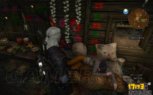 《巫师3 狂猎》支线任务全图文攻略(1)-17173游戏机频道