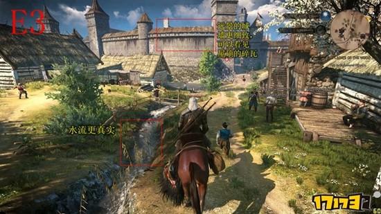 学院派22期:《巫师3》画面缩水大风波探源-17173游戏机频道
