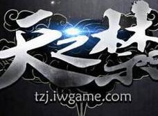 新游尝鲜坊:山海经神魔混战《天之禁OL》