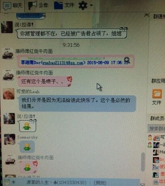 xiao77被屏蔽_赵洁与xiao8离婚真实原因可能是赵洁出轨?