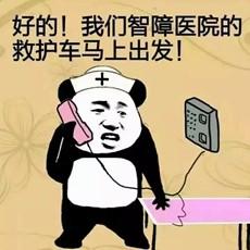单基吐槽秀:不要拦豆豆去报考美术专业啊!-17173游戏机频道专稿