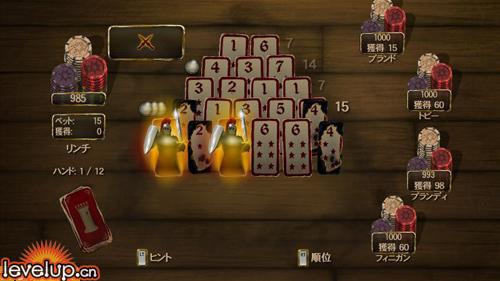 xbla《神鬼寓言2 酒馆游戏》正式上线